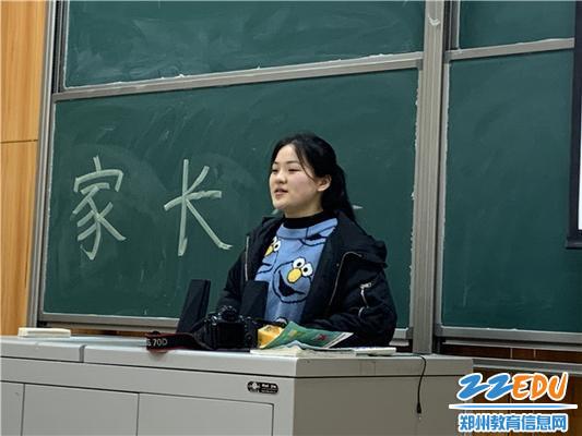"""6.赵锦怡和同学们交流如何""""选择性写作业"""""""
