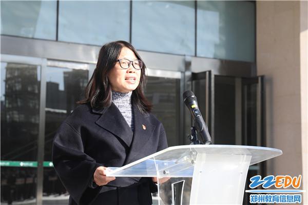 5.党委杨志娟书记做《弘扬宪法精神,推进国家治理体系和治理能力现代化》主题讲话