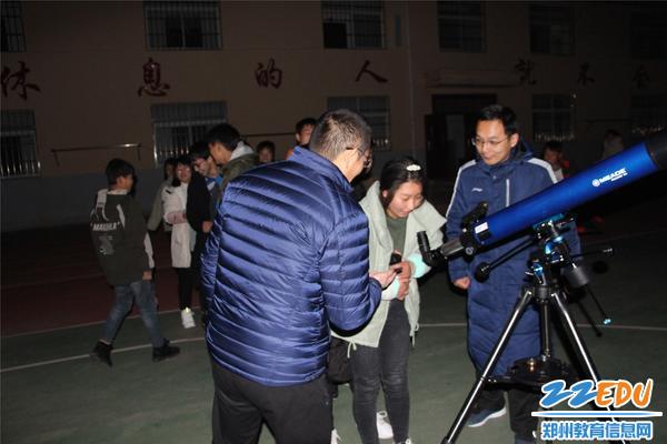 杨林和解真品老师一起指导学生进行天文观测