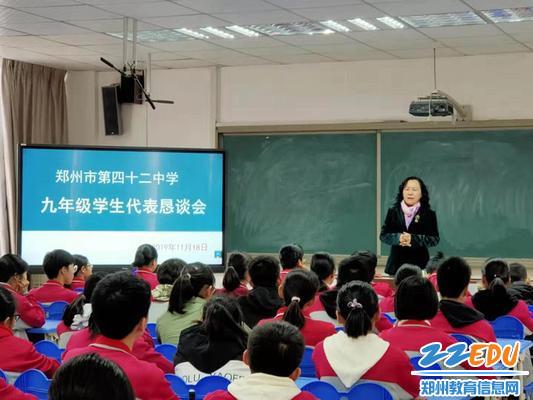 4 校长于红莲与学生谈心,征求意见