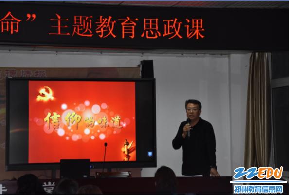 6 历史教师张勇讲解的《信仰的味道》,深入人心
