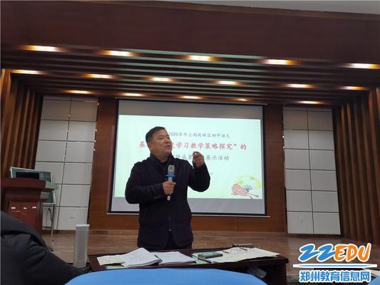 6.高新一中马春广校长做总结发言