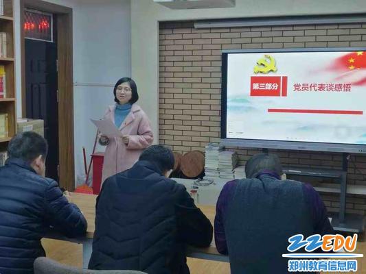 党员代表李林栋老师谈感悟