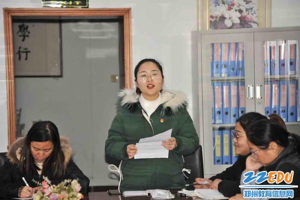 党员代表杨会敏红色故事宣讲