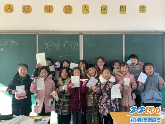 郑州14中支教教师带生命教育走进