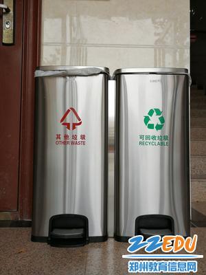 4.将垃圾分类落到实处——教学楼层垃圾桶 - 副本