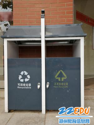 5.将垃圾分类落到实处——办公楼前垃圾桶 - 副本