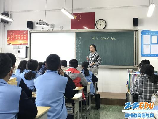 生动有趣的英语课