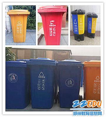 校園各處配備的分類式垃圾桶