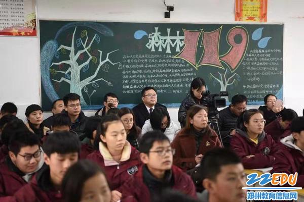 校领导、专家和参会教师走进教室听课