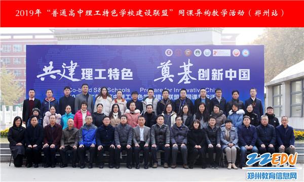 http://www.jiaokaotong.cn/zhongxiaoxue/281428.html
