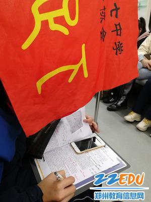 地铁上进行研学的社团成员
