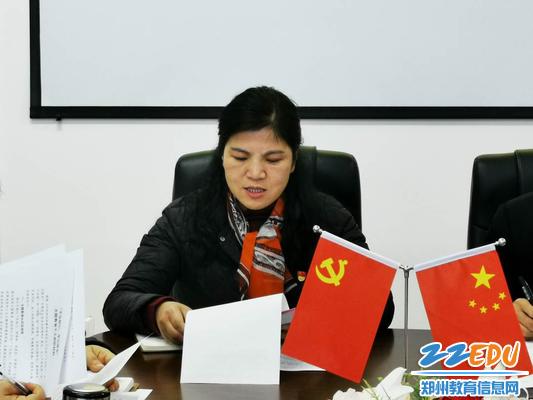 党委副书记、校长段亚萍进行个人剖析
