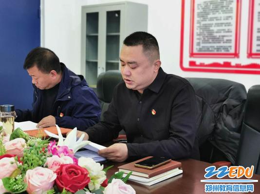 党委组织委员、副校长倪海军进行个人剖析