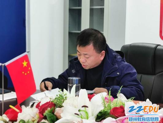 党委宣传委员、副校长郭鹏进行个人剖析