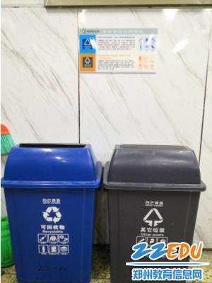 学校配备的专门的垃圾分类桶