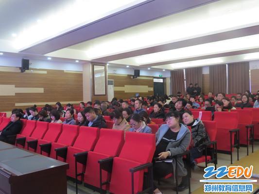 局机关各科室负责人,局属各单位校级干部、中层干部等共150人参加会议