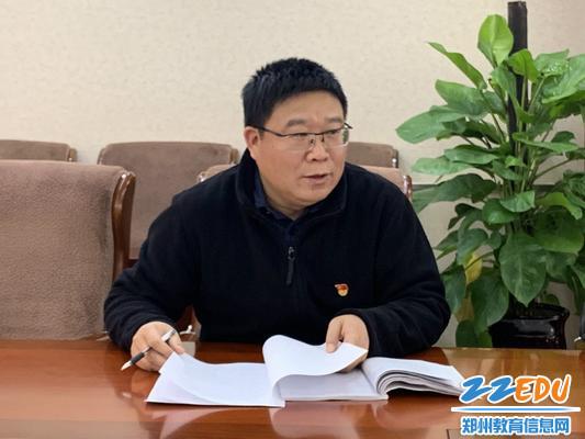 郑州金沙澳门官网4066中党委副书记徐谦进行个人检视剖析发言