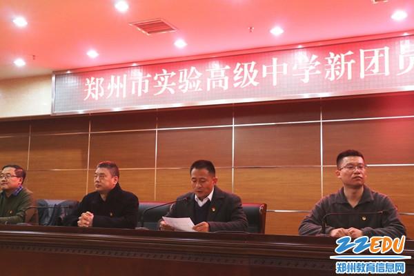 http://www.jiaokaotong.cn/zhongxiaoxue/282587.html