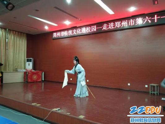 杨青怡表演戏曲节目《麻风女》