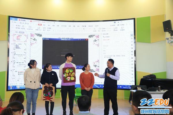 张峰老师现场评价_副本