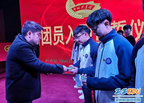 王华老师为新团员颁发团员证