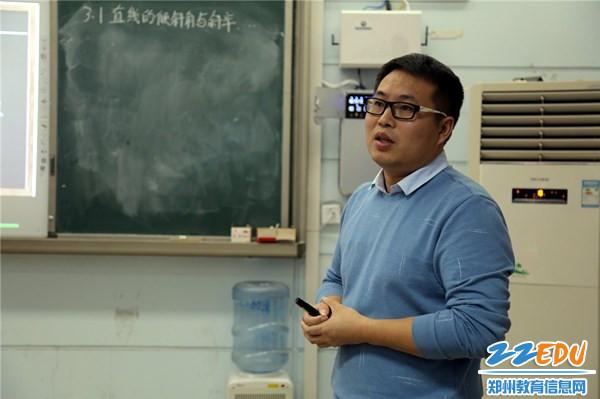 3雷坤老师展示说课_副本