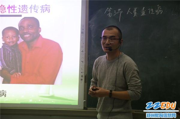 4龙建波老师展示说课_副本