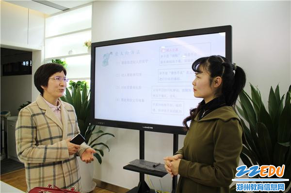 8.家长朋友与王丹老师交流教养方法