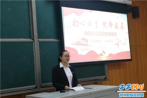 7毛云瑞老师作先进事迹报告