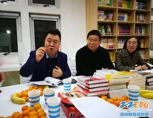 郑州金沙澳门官网4066中工会主席郭丰洲针对学生的困惑进行点评