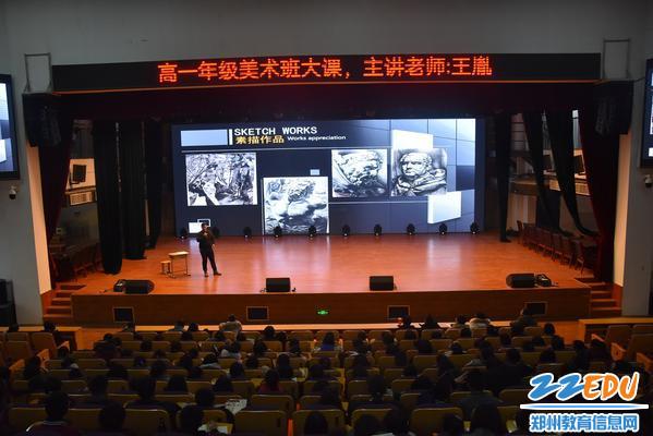 文华中学领导走进王胤老师的美术课堂