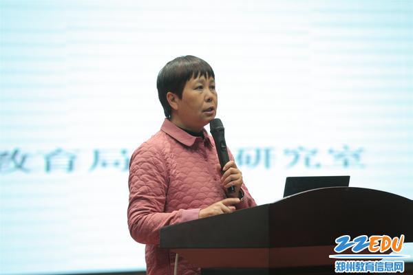 6.郑州市教育局教学研究室幼儿教育学科主任刘子涓进行总结提升