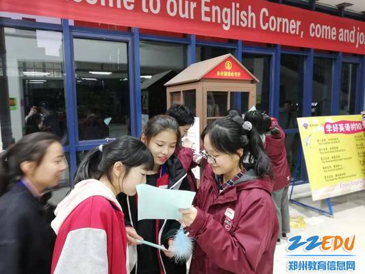 同学们在口语交流