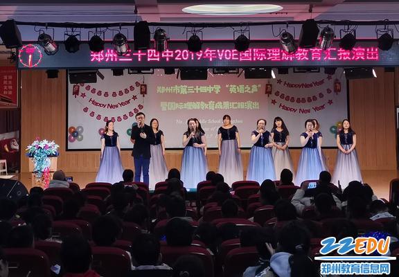 5 英语教师合唱《Take Me to Your Heart》为汇演画上完美的句号