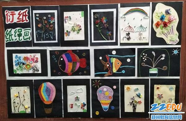8 四、五、六年级孩子们的手使命制《衍纸》和《纸绳画》作品