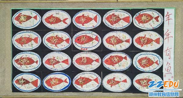 11 绘画手工制作《年年有鱼》,祝各人在新的一年里身段康健,万事如意,年年有鱼