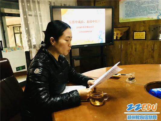http://www.jiaokaotong.cn/zhongxiaoxue/291407.html