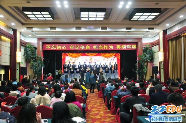 郑州市科技工业学校举行庆祝2020年元旦文艺联欢会