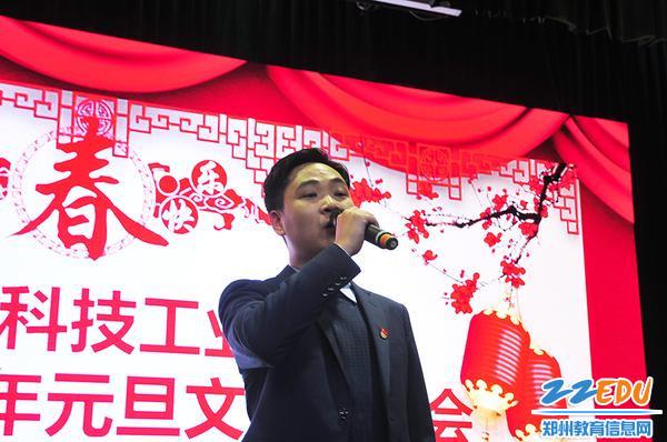 吴彦生老师献唱《月半小夜曲》