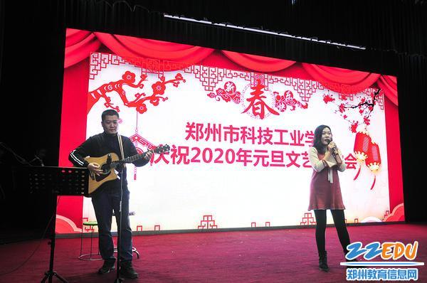 李远峰、王远老师演唱《新长征路上的摇滚》