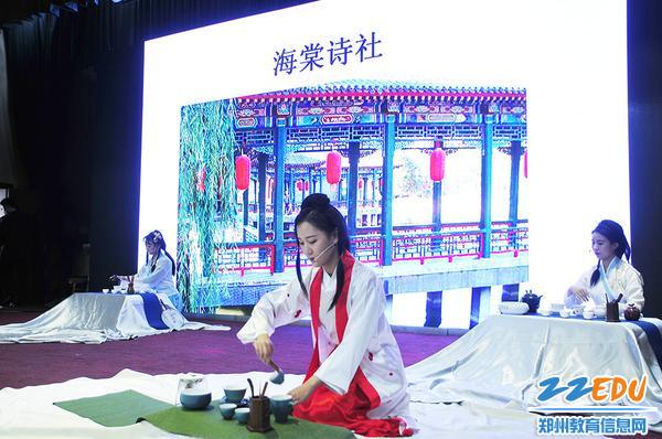 教师茶艺表演《海棠诗社》