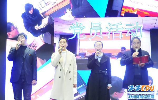 宋琳琛、尹丽君、李昱莹、周申老师演唱《咱们一起去支教吧》