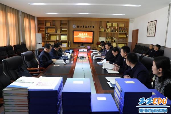 郑州市创建平安建设基层示范单位