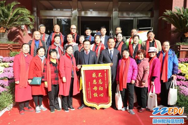 郑州五中80周年校庆老校友合影