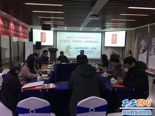 1郑州市关工委举行关心下一代工作推进会暨颁发聘书仪式