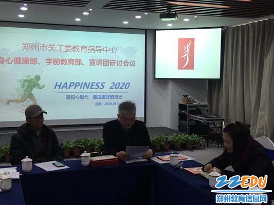 2郑州市关工委教育指导中心秘书长贺威(左二)对专家委员的工作给予充分的肯定