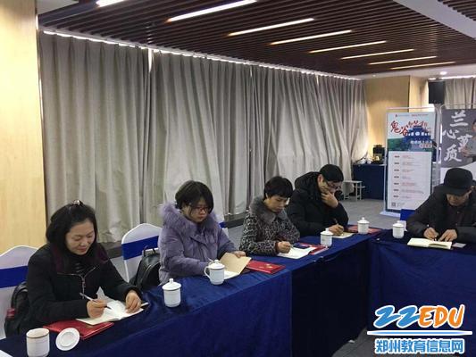 4郑州市关工委教育指导中心秘书长贺威