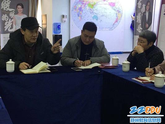 5郑州市关工委教育指导中心秘书长贺威
