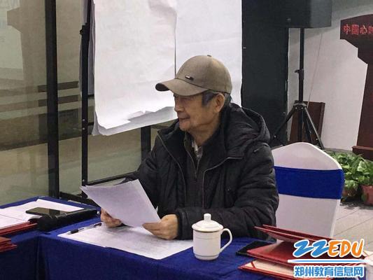 8郑州市关工委教育指导中心副秘书长郑长泰对新一年关工委工作提出要求